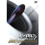 """キングギドラ/""""LIVE IN TOKYO""""〜最終兵器 TOUR 2002〜(DVD)"""