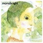 monobright / あの透明感と少年 [CD]