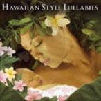 Yahoo!ぐるぐる王国 スタークラブカラニ/ハワイアン・スタイル・ララバイ(CD)