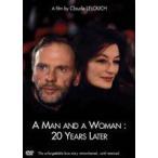男と女 2(DVD)
