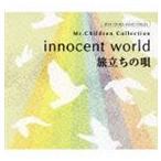 innocent world��ιΩ���α� Mr.Children ���쥯����� ���ȥ��르���롦�٥���(CD)