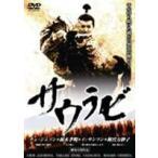 サウラビ(DVD)
