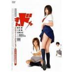 すんドめ コンプリート・コレクション(DVD)
