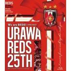We are REDS   1992-2017 URAWA REDS 25TH 浦和レッズ25周年記念オフィシャルBlu-ray