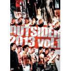 ジ・アウトサイダー 2013 vol.1(DVD)