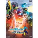 仮面ライダーエグゼイド トリロジー アナザー・エンディング 仮面ライダーブレイブ&スナイプ [DVD]