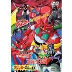 マジンガー the MOVIE 2 [DVD]