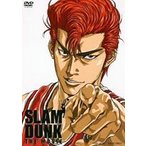 SLAM DUNK THE MOVIE〜スラムダンク・ザ・ムービー(DV