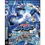 宇宙刑事シャイダーメモリアル [DVD]