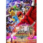 劇場版 動物戦隊ジュウオウジャー ドキドキ サーカス パニック! コレクターズパック(DVD)