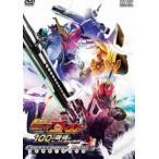 劇場版 仮面ライダーゴースト 100の眼魂とゴースト運命の瞬間 コレクターズパック(DVD)