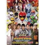 動物戦隊ジュウオウジャー ファイナルライブツアー2017(DVD)