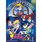 美少女戦士セーラームーンS VOL.1(DVD)