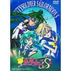 美少女戦士セーラームーンS VOL.5(DVD)