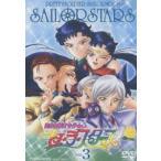 美少女戦士セーラームーン セーラースターズ VOL.3(DVD)