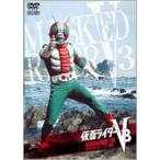 仮面ライダーV3 VOL.2  DVD