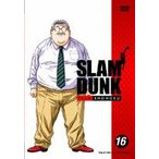 SLAM DUNK〜スラムダンク VOL.16 [DVD]
