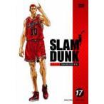 SLAM DUNK VOL.17  DVD