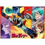 UFOロボ グレンダイザー VOL.6(DVD)