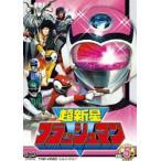 超新星フラッシュマン VOL.5 [DVD]