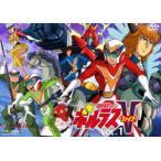 超電磁マシーン ボルテスV VOL.1(DVD)