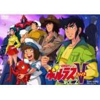 超電磁マシーン ボルテスV VOL.2(DVD)