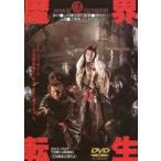 魔界転生  DVD