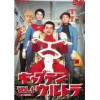 キャプテンウルトラ Vol.1(DVD)