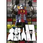 大鉄人17 VOL.3(DVD)