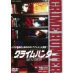 クライムハンター 怒りの銃弾(DVD)
