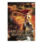 Heavenly Sword〜ヘブンリーソード〜The Movie(DVD)