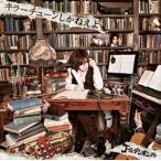 ゴールデンボンバー/キラーチューンしかねえよ(CD+DVD)(CD)
