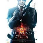 ヒットマンVSデビル(DVD)