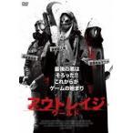 アウトレイジ・ワールド(DVD)