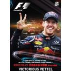 2012 FIA F1世界選手権 総集編 完全日本語版 DVD [DVD]