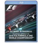 2015 FIA F1世界選手権 総集編(Blu-ray)