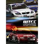 2006 FIA世界ツーリングカー選手権 総集編 [DVD]画像
