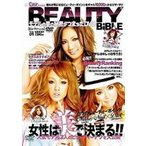 Yahoo!ぐるぐる王国 スタークラブGRP Presents BEAUTY BiBLE [DVD]