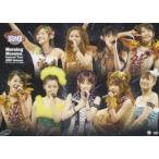 モーニング娘。コンサートツアー2007秋 〜ボン キュッ