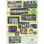 Hello Project COUNTDOWN PARTY 2014   GOOD BYE   HELLO    DVD