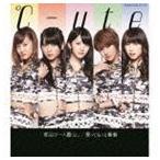 ℃-ute/都会の一人暮らし/愛ってもっと斬新(初回生産限定盤D)(CD)