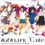 ℃-ute / The Middle Management〜女性中間管理職〜/我武者LIFE/次の角を曲がれ(初回生産限定盤B/CD+DVD) [CD]
