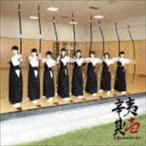 こぶしファクトリー / 辛夷其ノ壱(通常盤) [CD]
