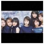 モーニング娘。/真夏の光線(CD)