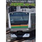 JR宇都宮駅前の画像