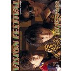 TM NETWORK/VISION FESTIVAL〜journy to saga〜(DVD)
