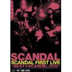 SCANDAL FIRST LIVE-BEST★SCANDAL 2009- [DVD]