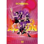 SCANDAL/VIDEO ACTION [DVD]