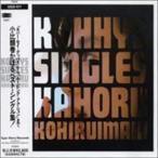 小比類巻かほる/Singles(CD)