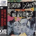 THE MODS/NEWS BEAT(CD)